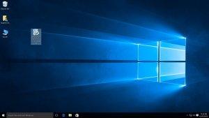 VMware workstation 12 pro for windows 10 installer file screenshot.